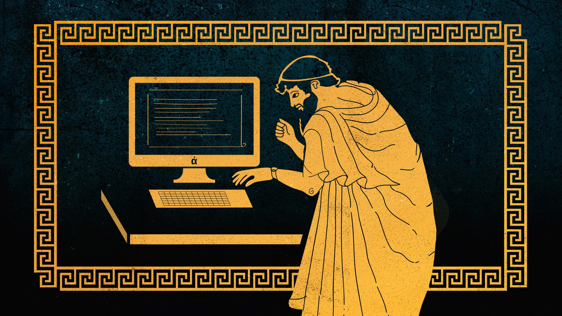 Digital philosophy